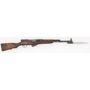** Chinese Arsenal 26 SKS Rifle