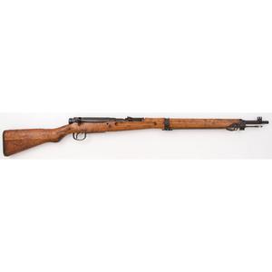 ** Japanese Nagoya Type 99 Arisaka Rifle