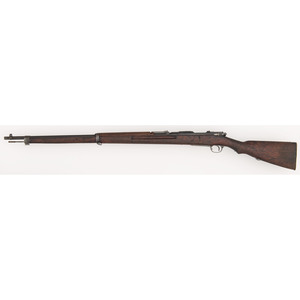 ** Japanese Type 30 Rifle