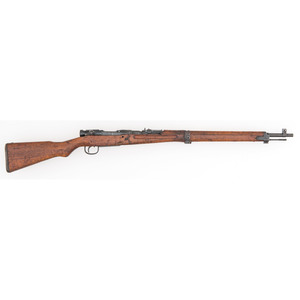 ** Japanese WWII Arisaka Type 99 Rifle