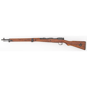 ** Japanese WWII Arisaka Type 99 Rifle