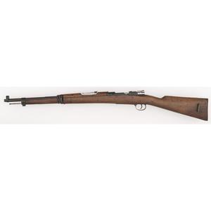 ** Spanish Oviedo Model 1916 Mauser Short Rifle
