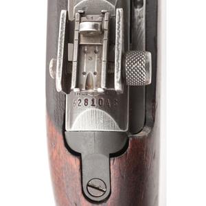 ** U.S. M1 Carbine