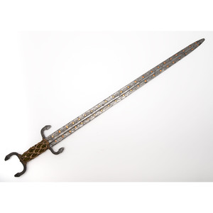 North African Sword