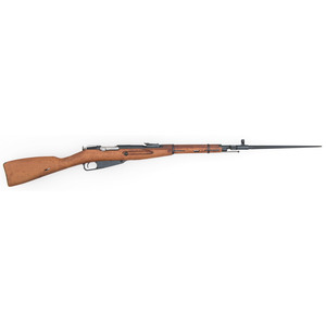 ** Polish M44 Mosin-Nagant Rifle