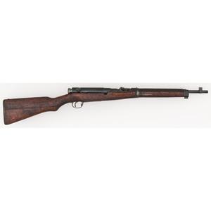 **Type 38 Carbine
