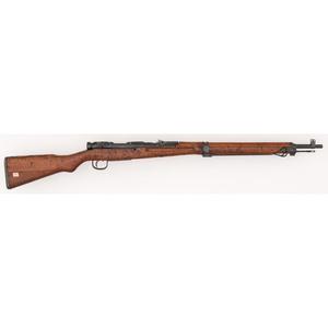 ** WWII Japanese Arisaka Type 99 Rifle