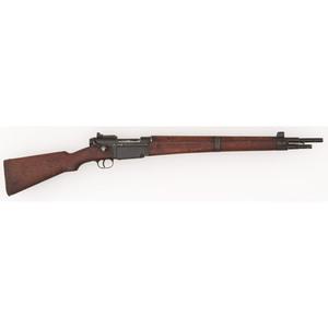 ** French MAS-36 LG48 Rifle