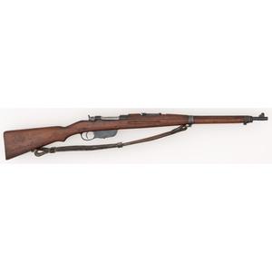 ** Austrian Steyr M1895M Carbine