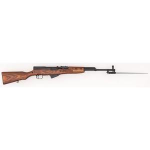 ** Chinese SKS Rifle With/Folding Bayonet