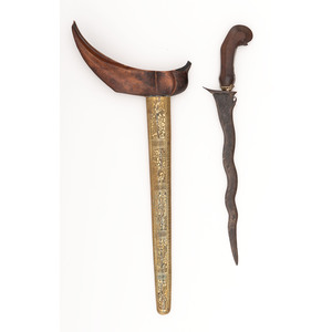 Indonesian Keris