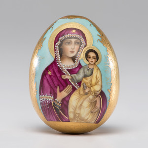 Porcelain Easter Egg, Likely Imperial Porcelain Manufactory