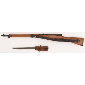 ** Japanese Type 99 Rifle