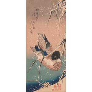 Woodblock after Hirsohige Utagawa (Japanese, 1797-1858)