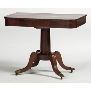 Late Classical Pedestal Console Table