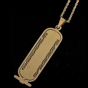 Gold Egyptian Cartouche Pendant Necklace