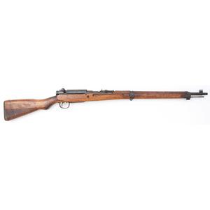 ** Japanese Tokyo Juki Kogyo Type 99 Rifle