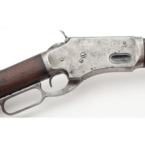 Whitneyville Rifle