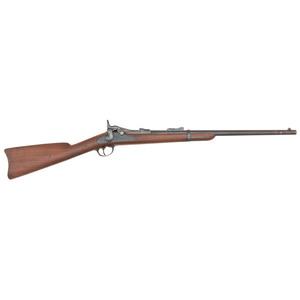 Rare Early Model 1873 Springfield Trapdoor Carbine
