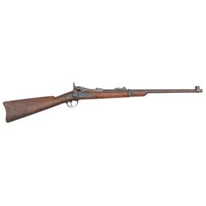 U.S. Model 1879 Trapdoor Carbine