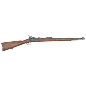 Springfield US Model 1886 Experimental Trapdoor Carbine