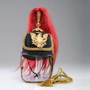 Pattern 1881 Artillery Officer's Dress Helmet
