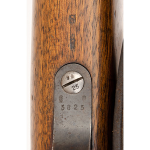 Gewehr 88 Carbine