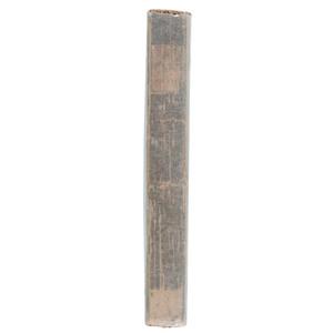 Rare First Edition of History of Black Literature, Abbé Grégoire De La Littérature des Nègres