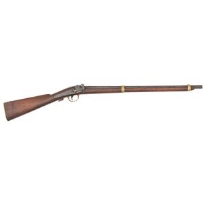 Remington Jenks Naval Carbine