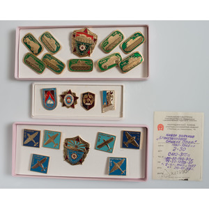 Cold War Soviet Ephemera, Incl. Order of the Red Star, Plus