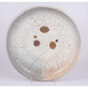 Mid-Century Modern Ceramic Charger