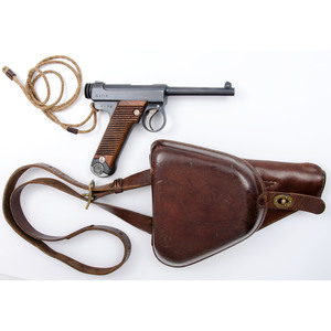 ** Japanese WWII Nambu Type 14 Pistol with Holster