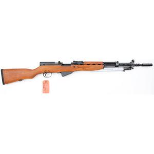 ** Yugoslavian Zastava M5966 SKS Rifle