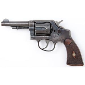 ** Smith & Wesson M&P Revolver