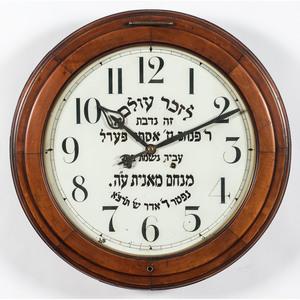 A Seth Thomas Mahogany Hebrew Gallery Clock