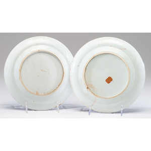 A Pair of Chinese Export Porcelain Famille Rose Plates