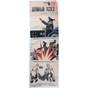 WWII Russian Hand-Painted Military Posters, Property of N. Flayderman & Co.