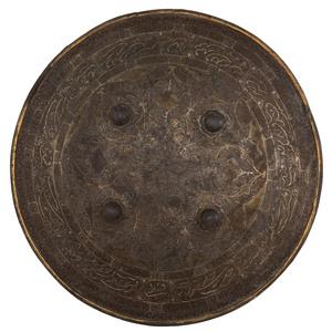 Qajar Dynasty Sipar