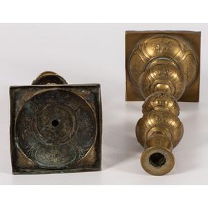 A Pair of Polish Brass Candlesticks