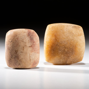 A Pair of Quartz Bannerstone Blanks, Largest 3-1/8  in.