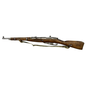 **Russian M1938 Mosin-Nagant Carbine