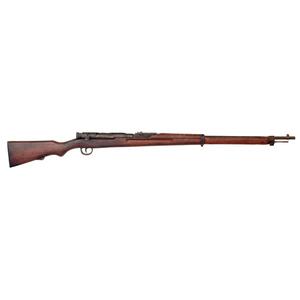 WWII Japanese Training Rifle