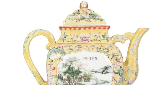 1/25/2019- Asian Art: Discovery Auction
