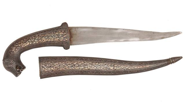 7/26/2019 - Tribal and Ethnographic Weaponry: Discovery Auction