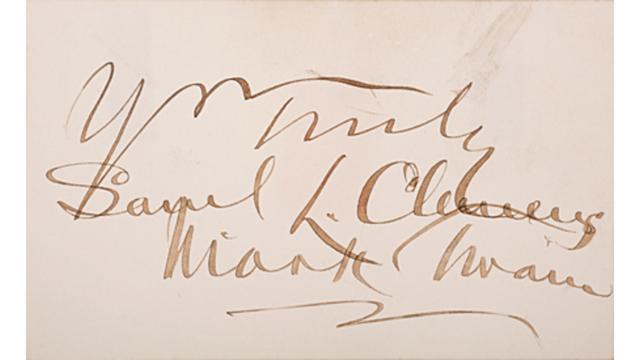 8/17/2015 - Autographs: Timed Online Auction