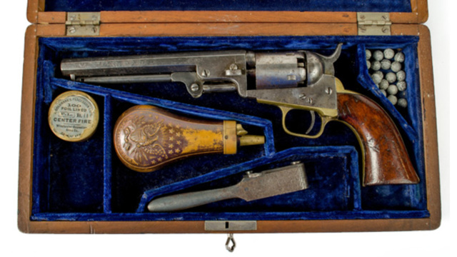 3/3/2016 - Firearms and Accoutrements: Live Salesroom Auction